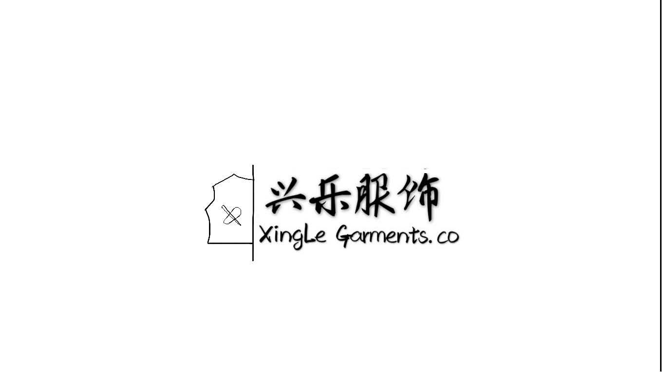 Le an county XingLe Garments Co.,LTD