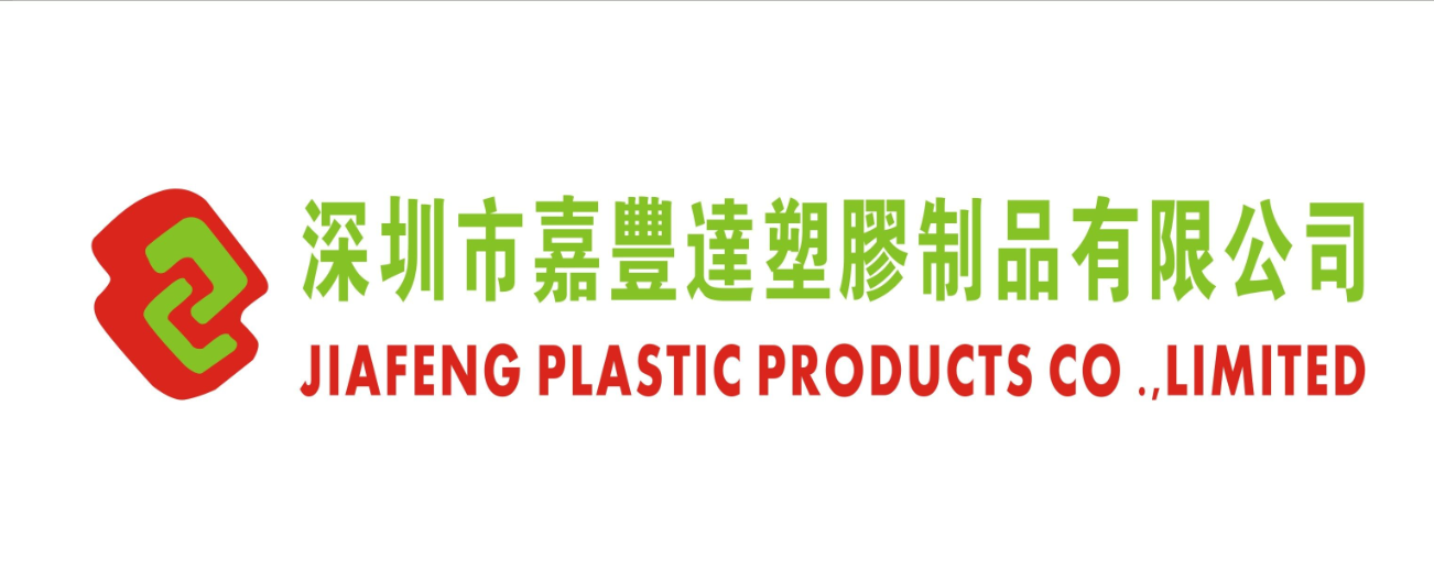 Shenzhen Jiafengda Plastic Products Co., Ltd.