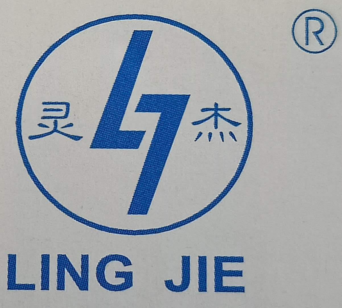 ANHUI LINGJIE CABLE CO.,LTD.