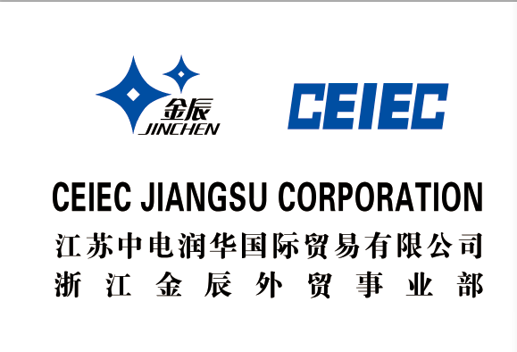 CEIEC JIANGSU CORPORATION