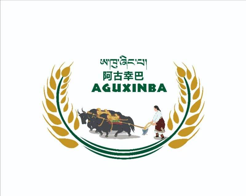 Tibet Aku xing Ba agricultural products development Co., Ltd