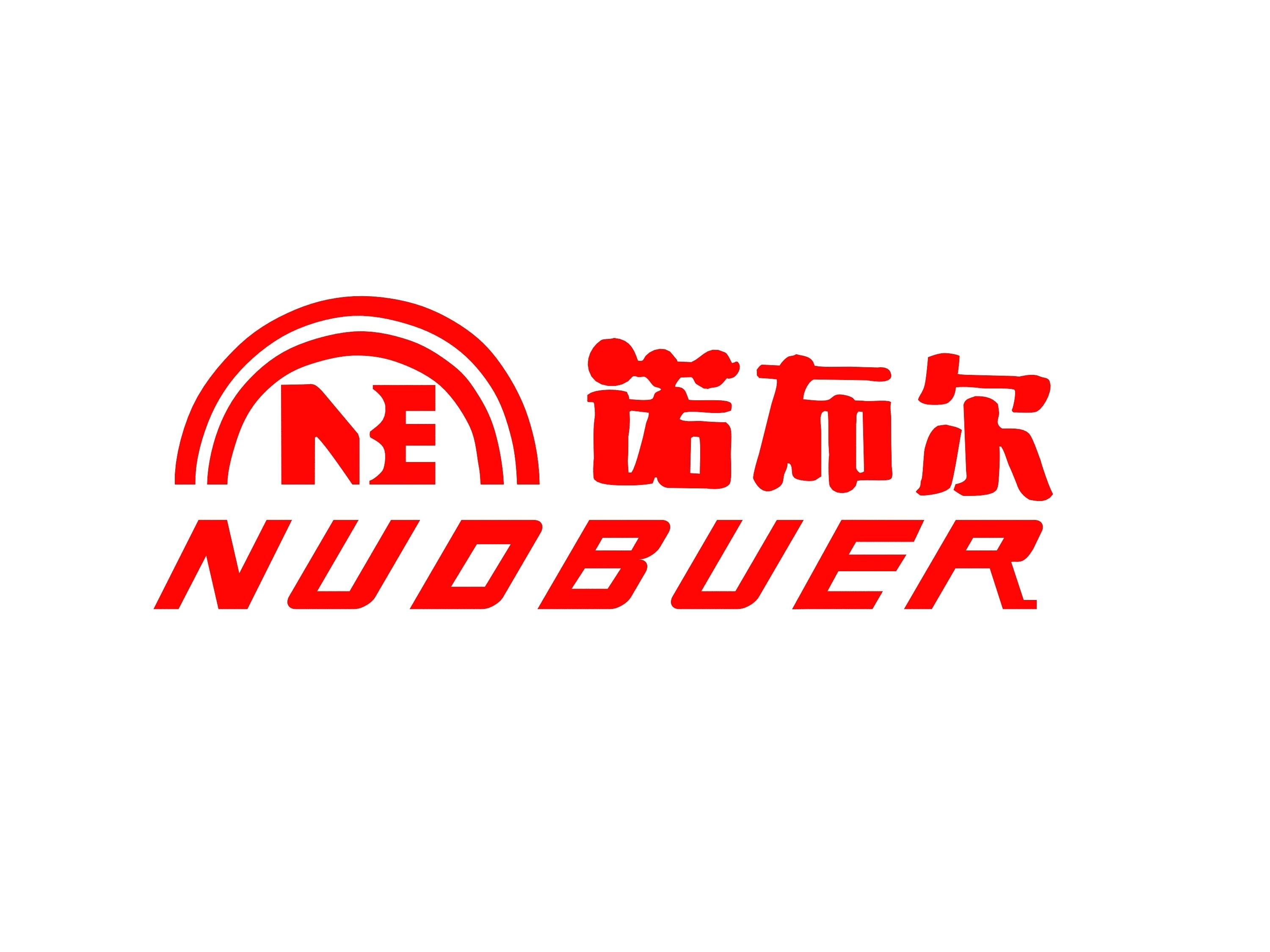 NINGBO NOBLE WOOLEN GARMENTS INDUSTRIAL CO.,LTD.