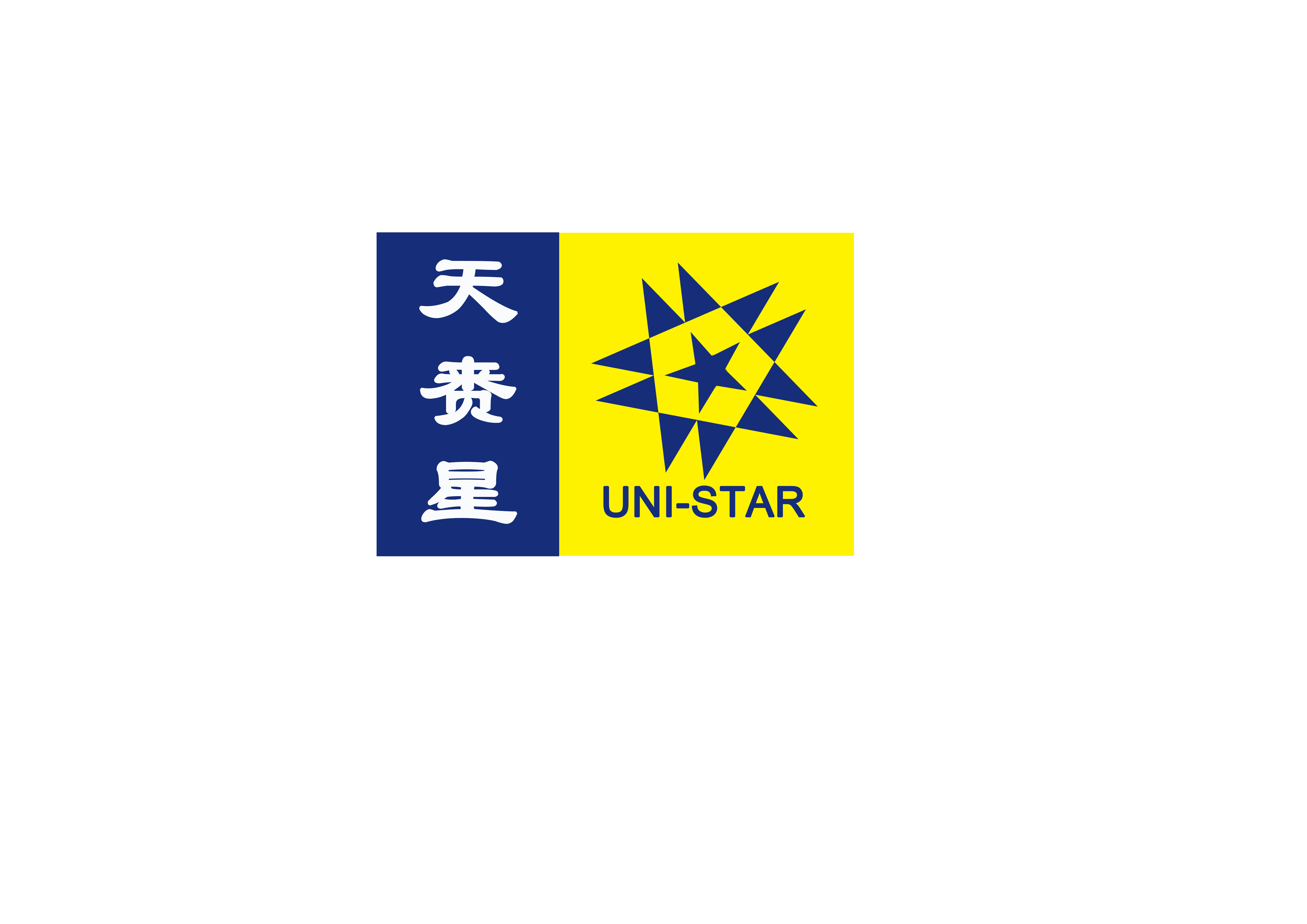 SHANGHAI UNI-STAR INDUSTRIAL & TRADING CO.,LTD.