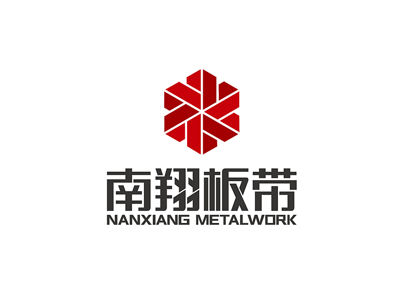 TIANJIN NANXIANG STEEL STRIP PROCESSING CO., LTD