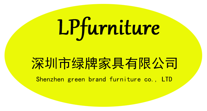 Shenzhen green brand furniture co., LTD
