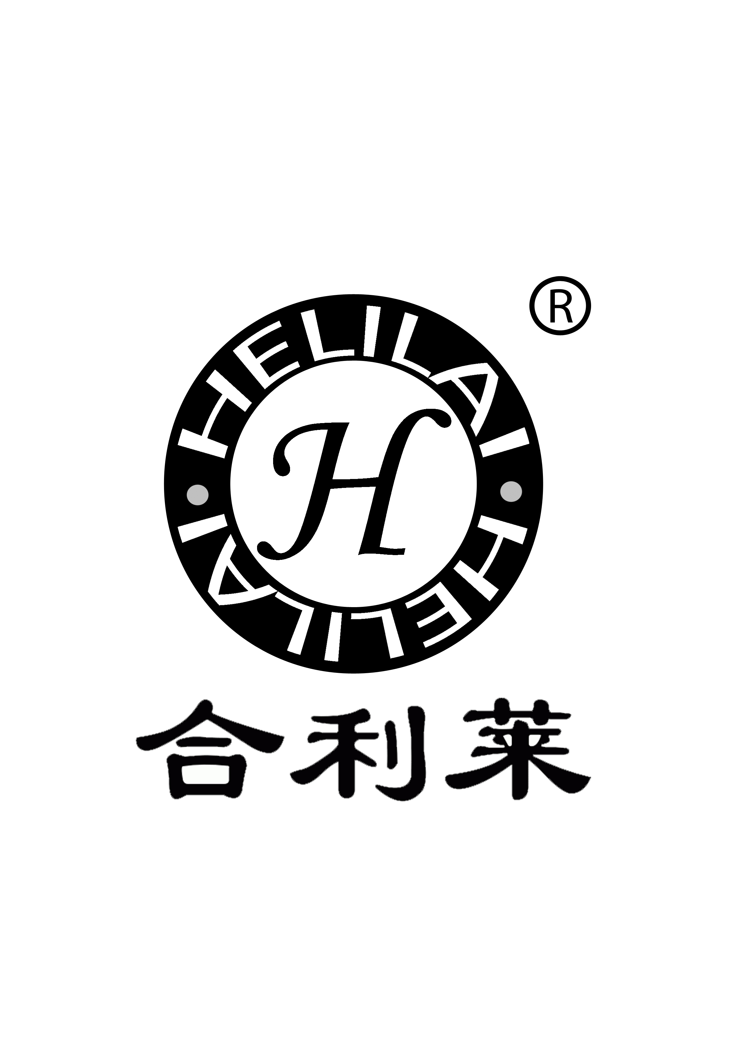 Lixian Helilai Leather And Garments Co., Ltd.