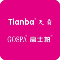 GUANGZHOU TIANBA BEAUTY & COSMETIC CO.,LTD.