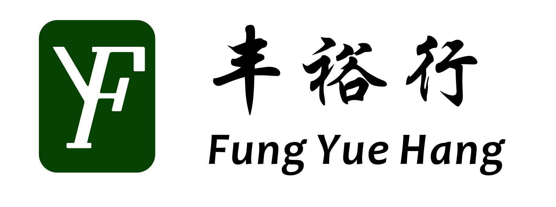 Guangzhou Fung Yue Hang Trading Co., Ltd