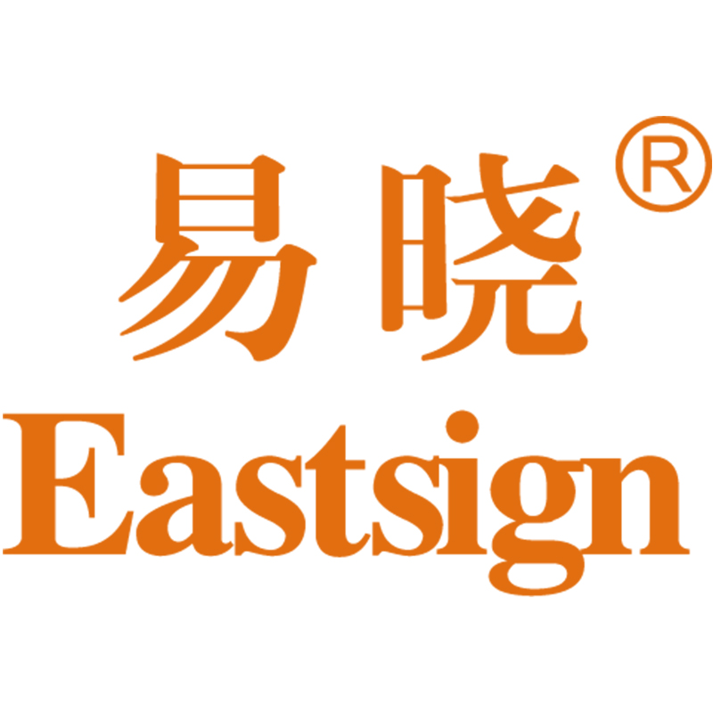 Eastsign Foods (Quzhou) Co Ltd