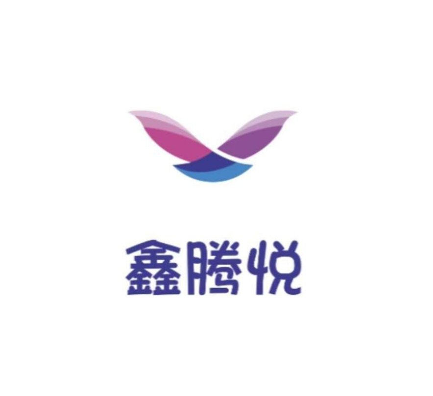 Gansu Xintengyue Import and Export Company Limited