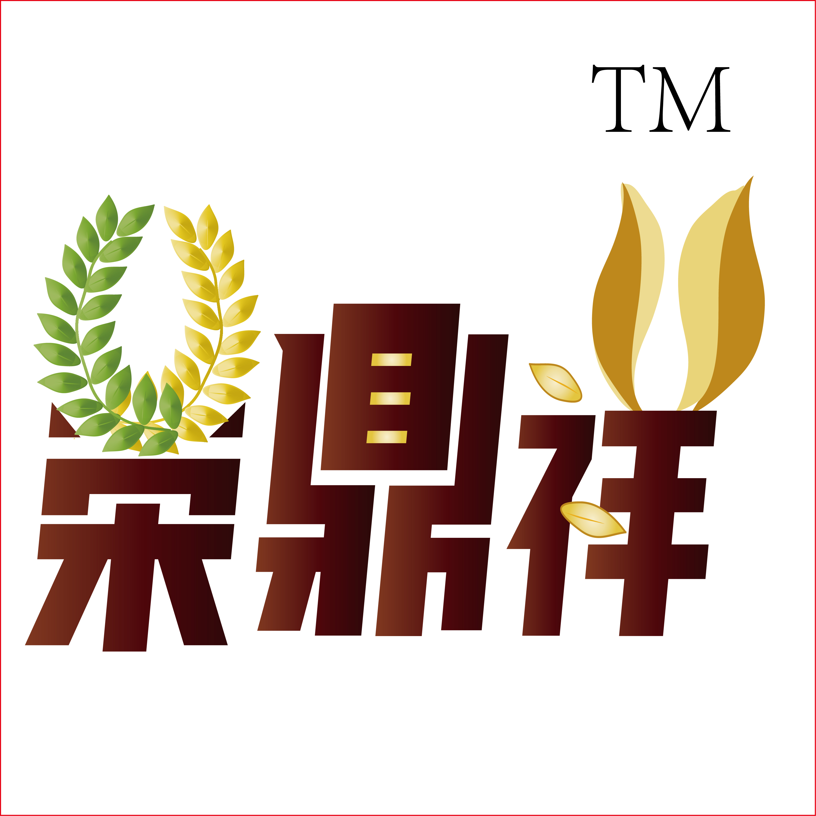 HUANAN  RONGXIANG AGRICULTURAL PRODUCTS  PROCESSING CO.,LTD.