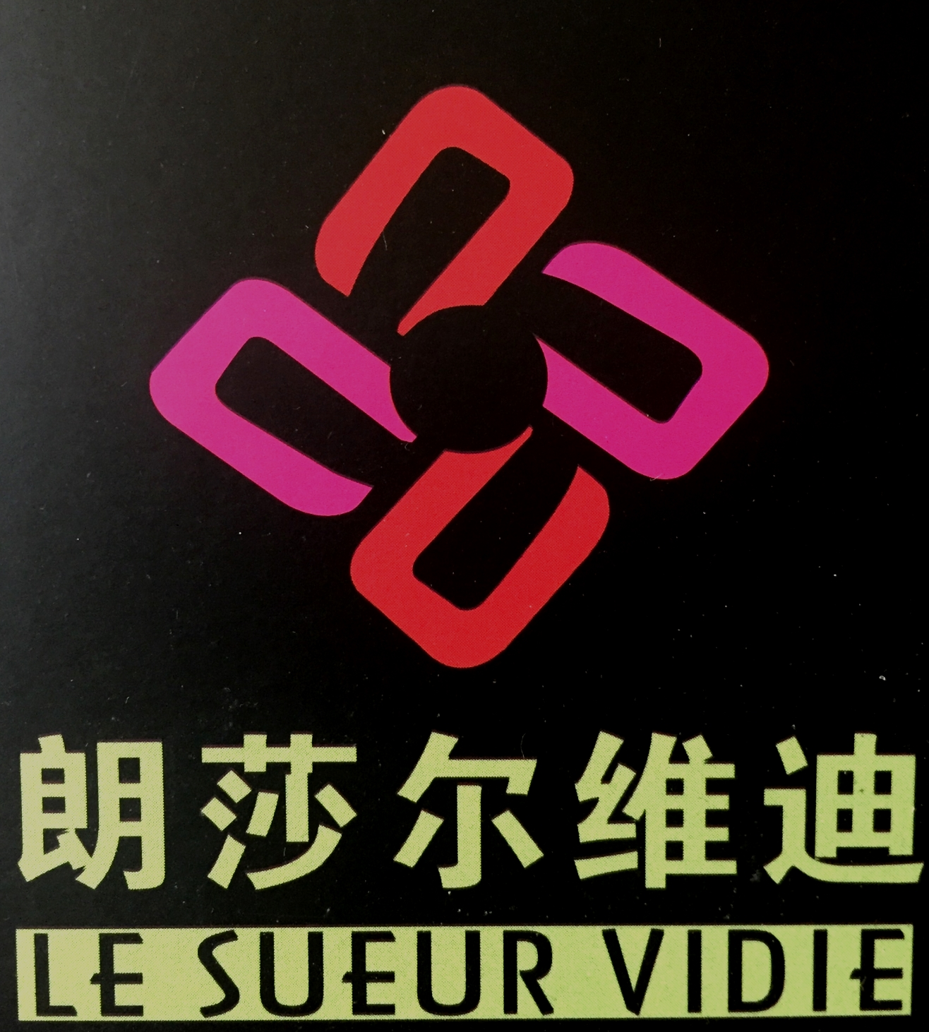 ZHEJIANG LE SUEUR VIDIE GARMENTS MAKING CO.,LTD.