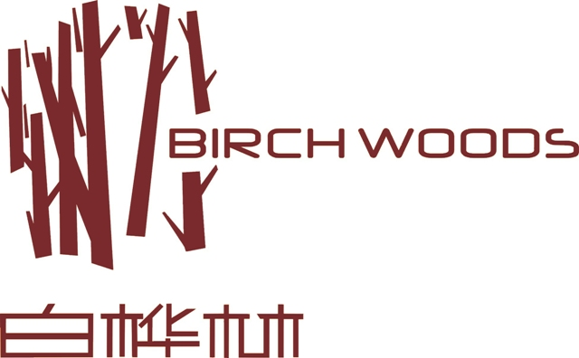 Birchwoods (Lin'an) Leisure Products Co.,Ltd