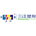 Weifang Sanjiang Plastic & Rubber Products Co.,Ltd