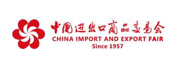 Shenzhen Chi Ting Technology Co. Ltd.