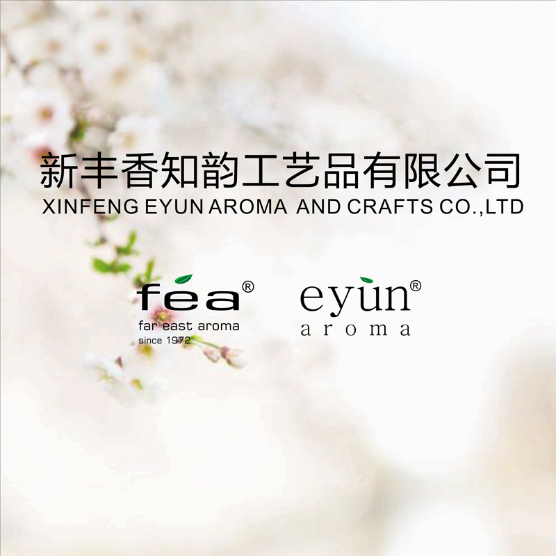Xinfeng Eyun Aroma and Crafts Co.,LTD