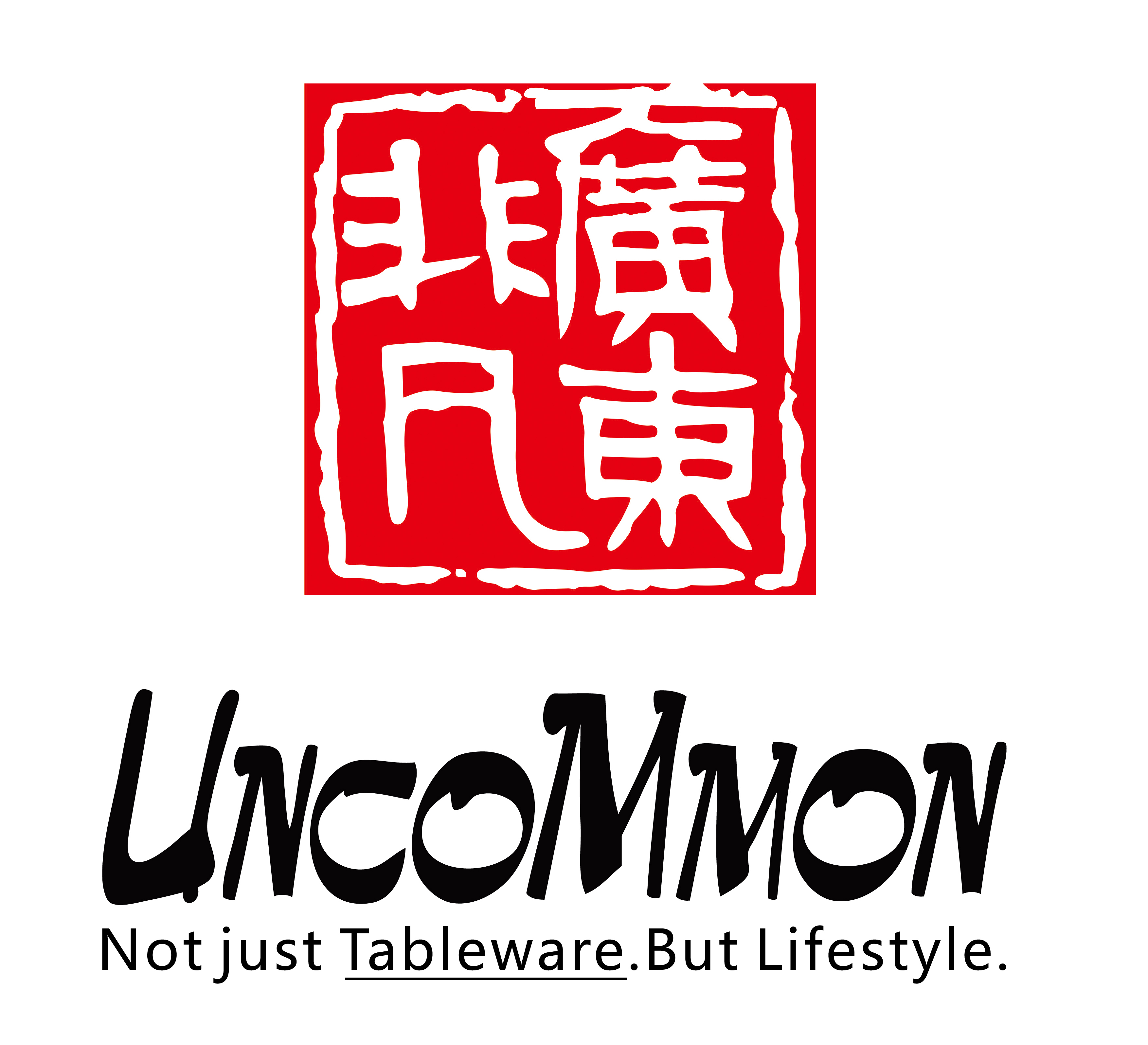GUANG DONG UNCOMMON INDUSTRIAL CO., LTD