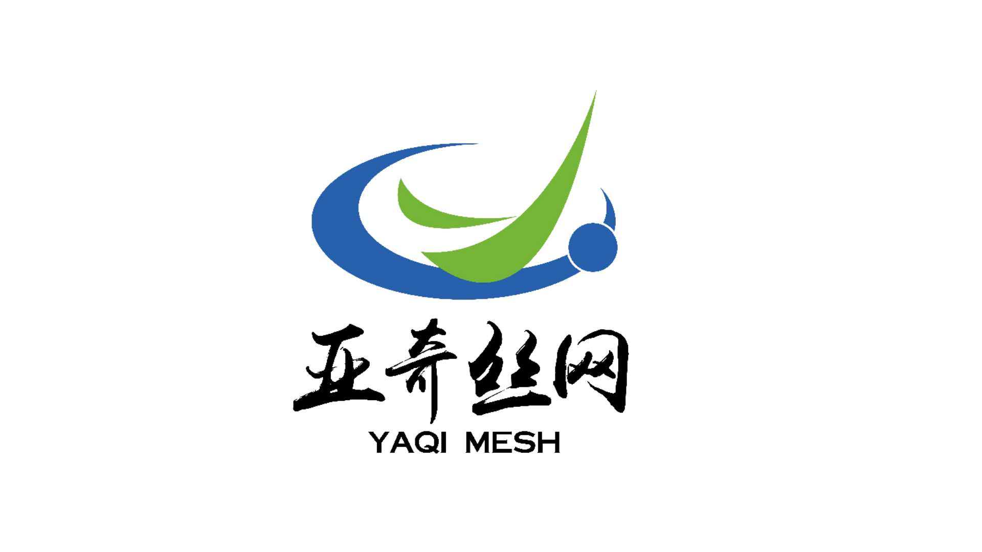 Anping Yaqi Wire Mesh Products Co.,ltd