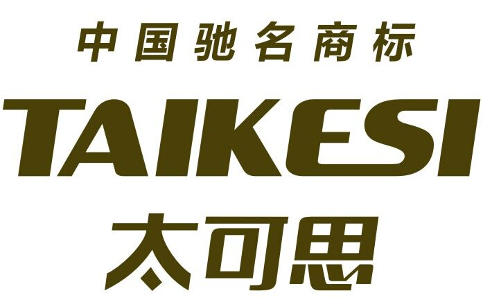 HENAN TAIKESI Garment CO.,LTD.