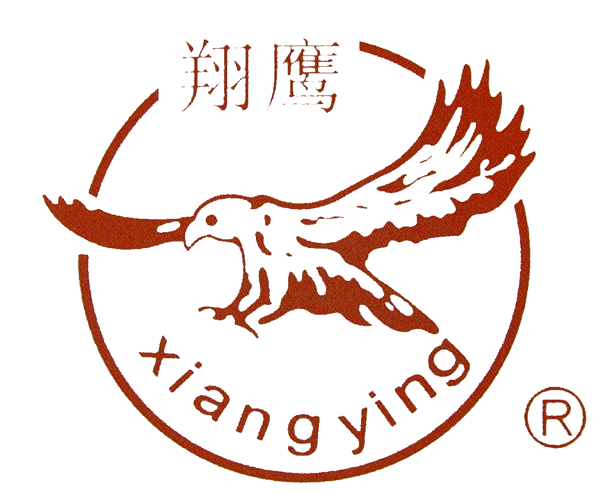 Jiangsu Xiangying Hardware Spring Co., Ltd
