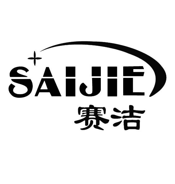 CIXI SAIJIE COMMODITY CO.,LTD
