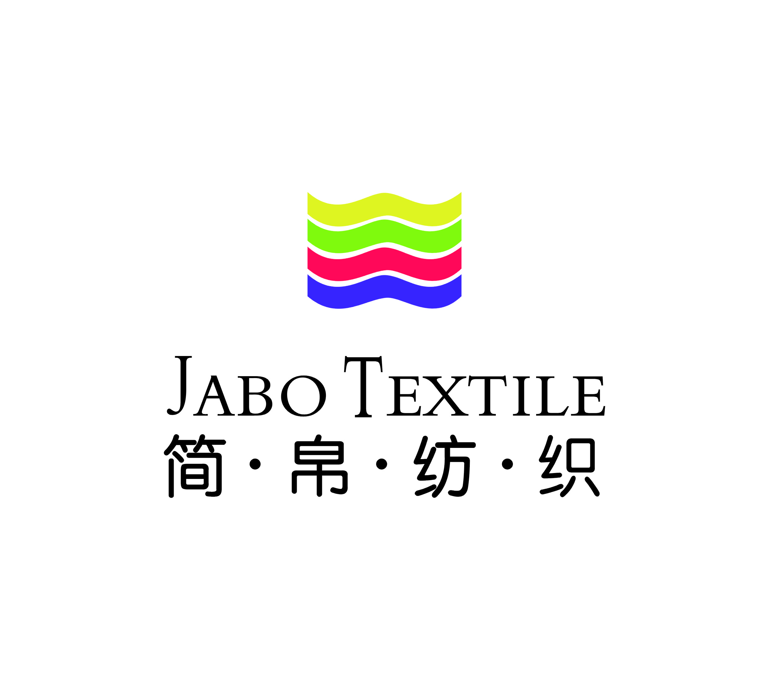 SHAOXING JIANBO TEXTILE CO.,LTD.