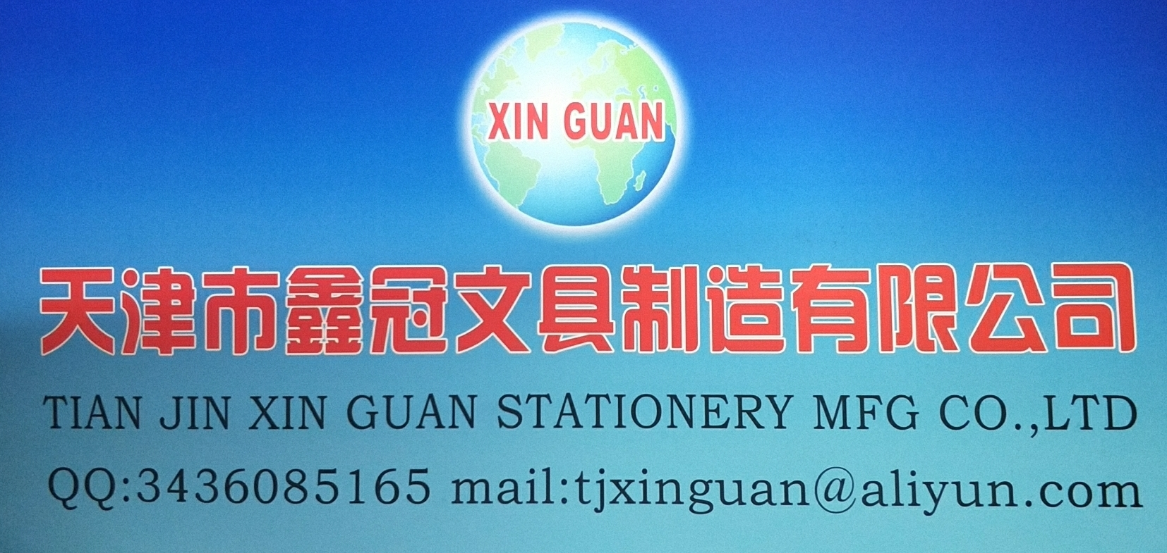 TIANJIN XINGUAN STATIONERT MFG. CO. LTD.