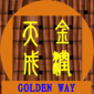GANSU GOLDEN WAY TRADING CO.,LTD.