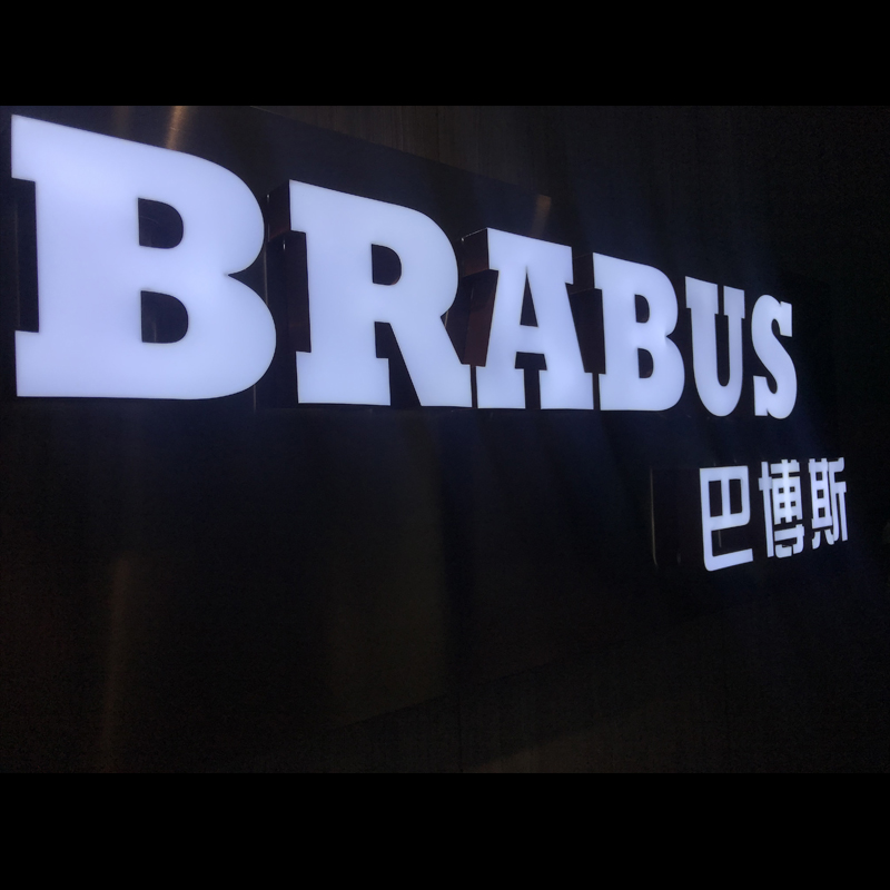 SHANDONG BRABUS IMP&EXP CO.,LTD