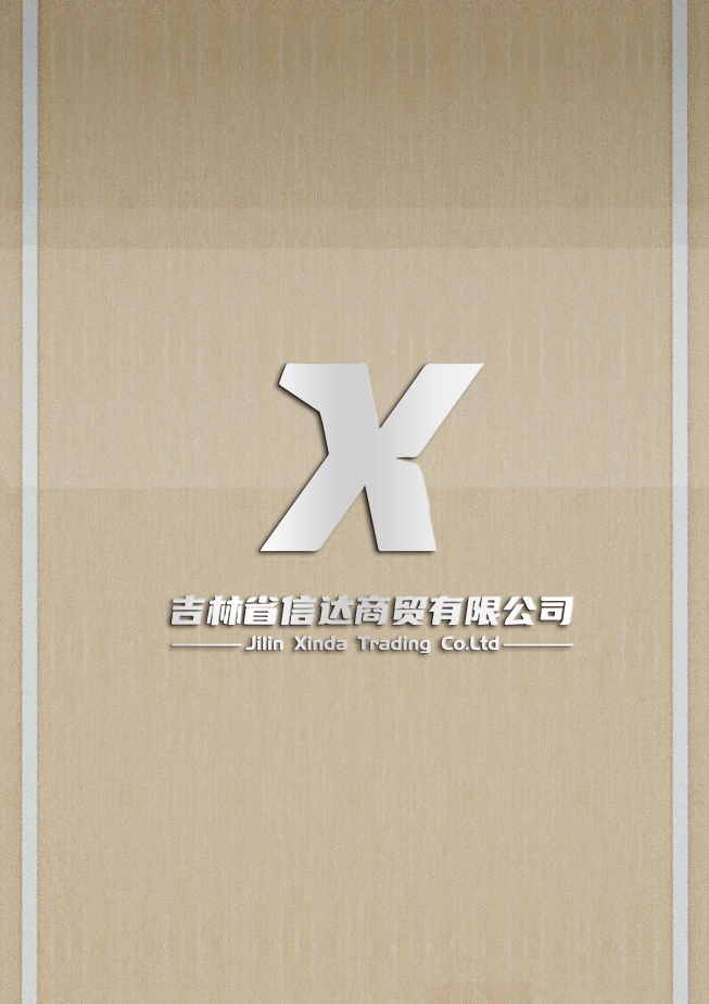 Jilin Xinda Trading Co.,Ltd
