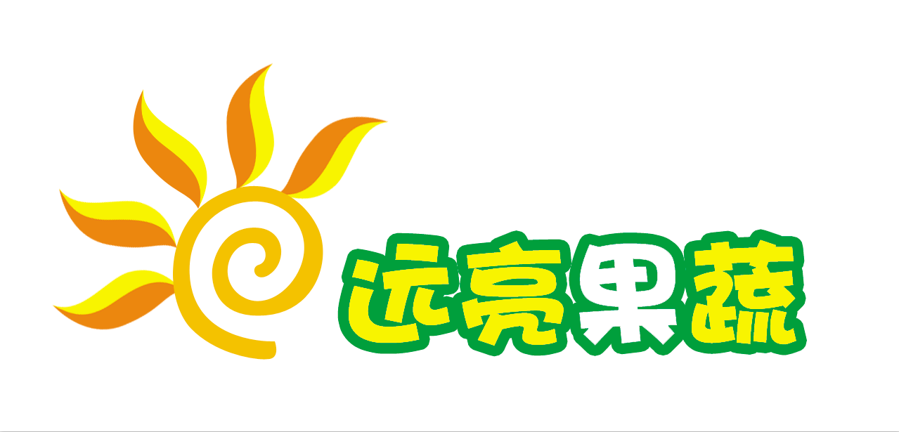LIXIAN RICHSHINE FRUITS AND VEGETABLES CO.,LTD