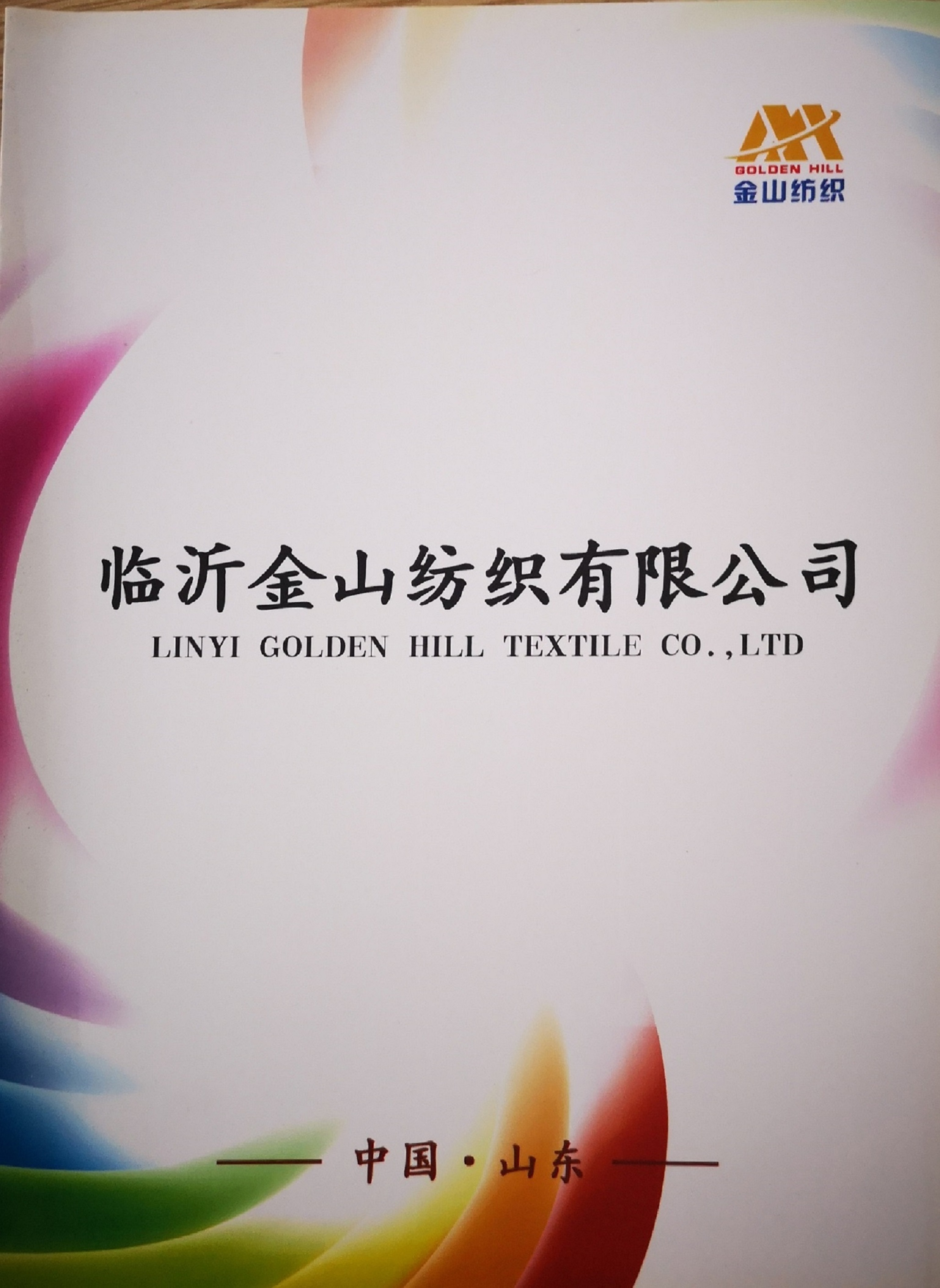 linyi golden hill textile co.ltd