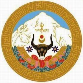 tibet gang-gyen tea company LTD