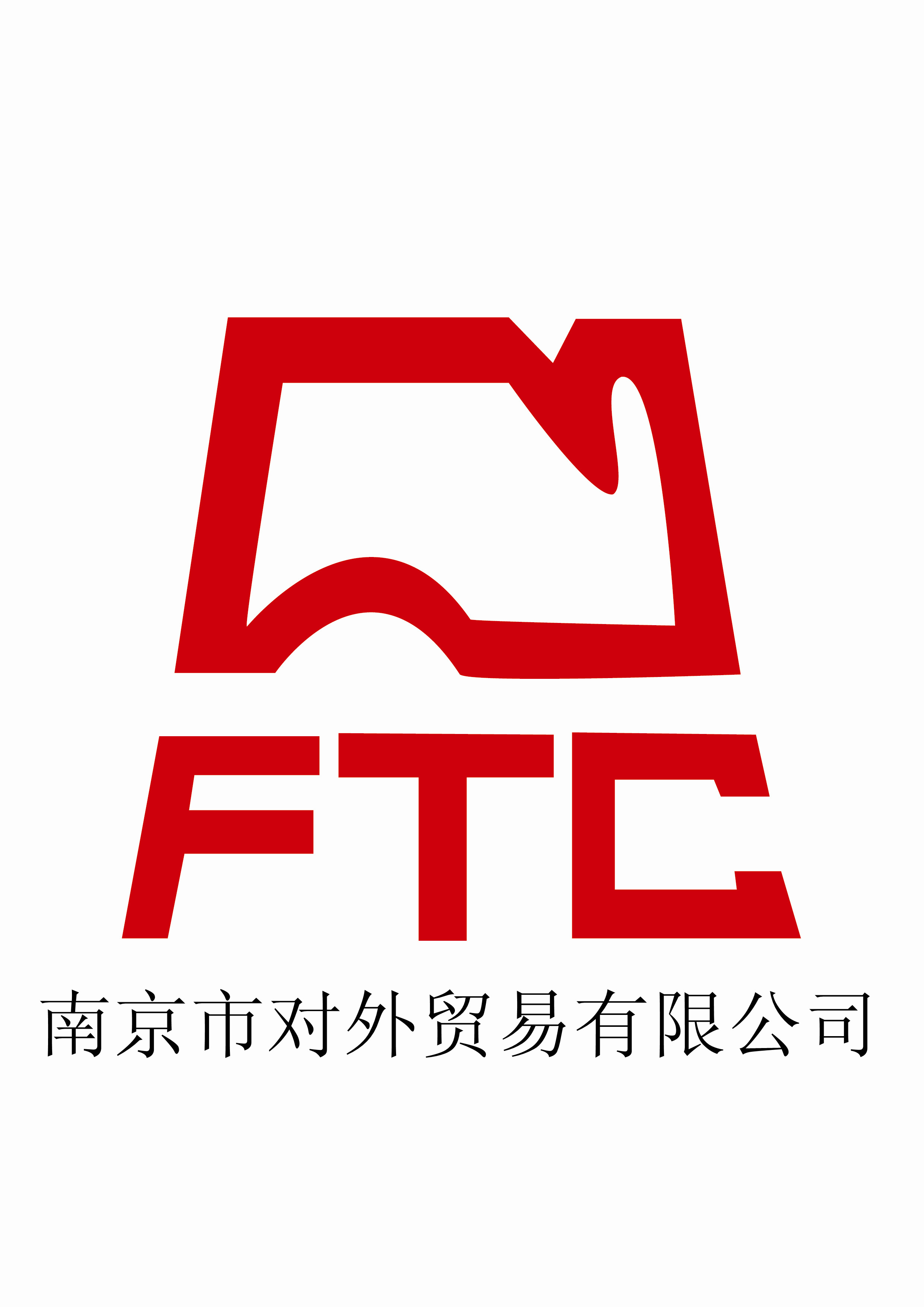 NANJING FOREIGN TRADE CO.,LTD