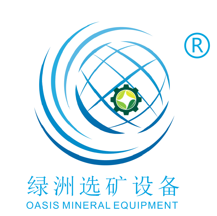 shicheng oasis mineral equipment manufacturing.Co.,LTD