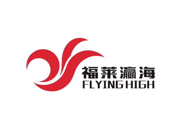 Flying High (Jilin) Trade Co., Ltd.
