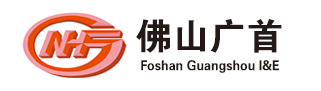 FOSHAN GUANGSHOU IMPORT AND EXPORT CO LTD