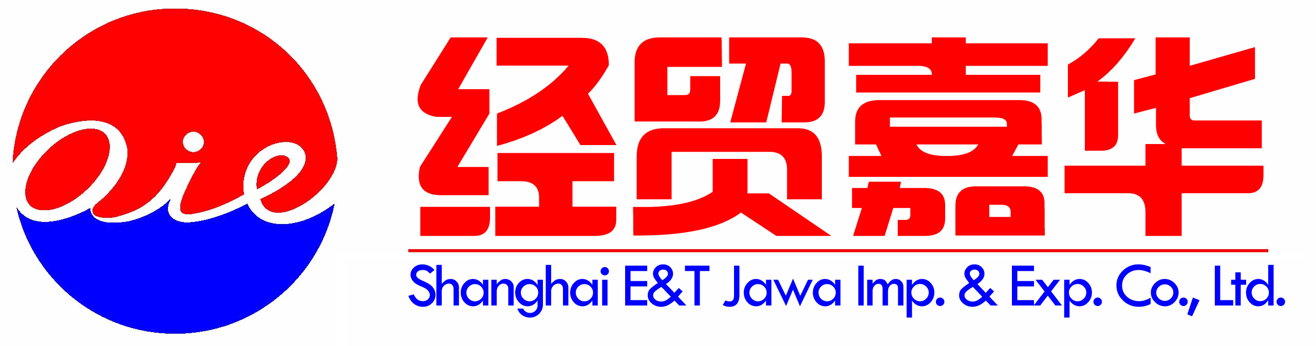 SHANGHAI E&T JAWA IMPORT AND EXPORT CO., LTD.