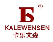 WENZHOU WENSEN LEATHER CO.,LTD