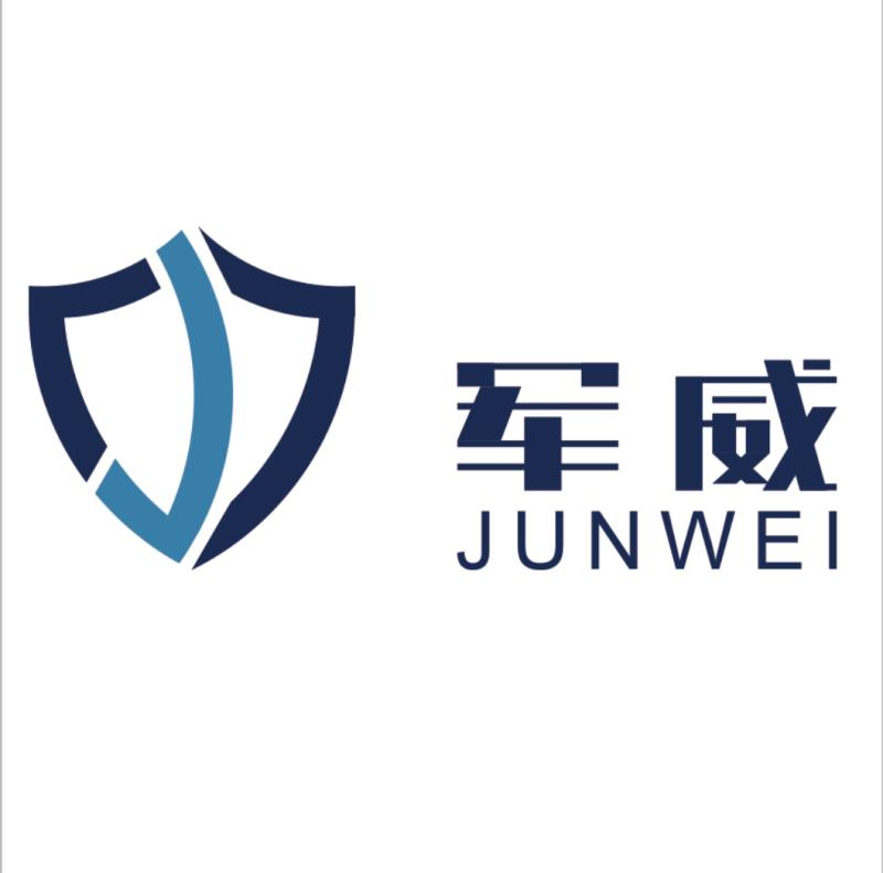 Shanxi Junwei Special Fabric Co., Ltd.