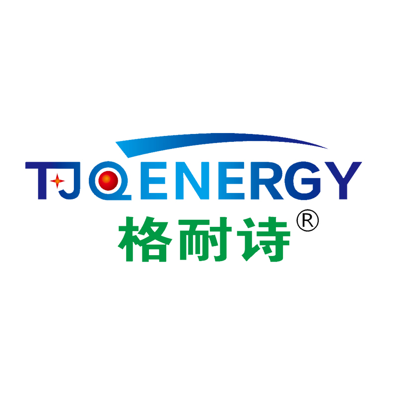 Gneiss(Gui An New District) New Energy Technology Corporation Limited