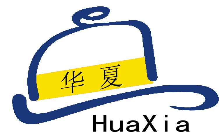 ZHANGJIAGANG HUAXIA HEADGEAR CO., LTD.