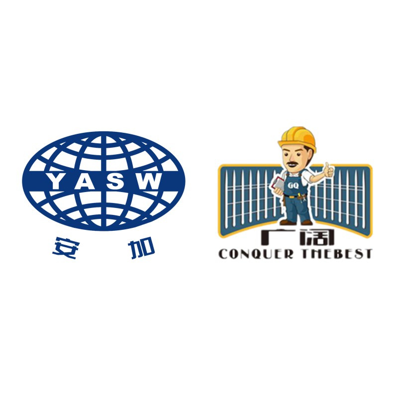 HEBEI CONQUER HARDWARE WIRE MESH CO.,LTD