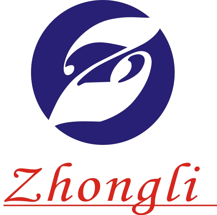 GUANGDONG ZHONGLI FOOTWEAR CO.,LTD
