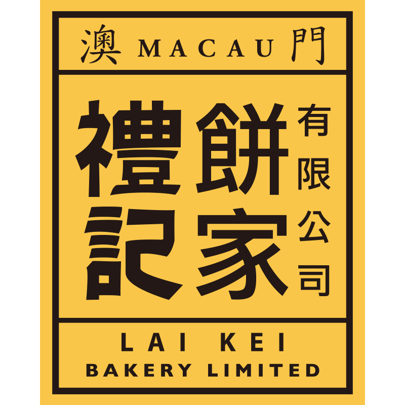 Lai Kei Bakery Limited