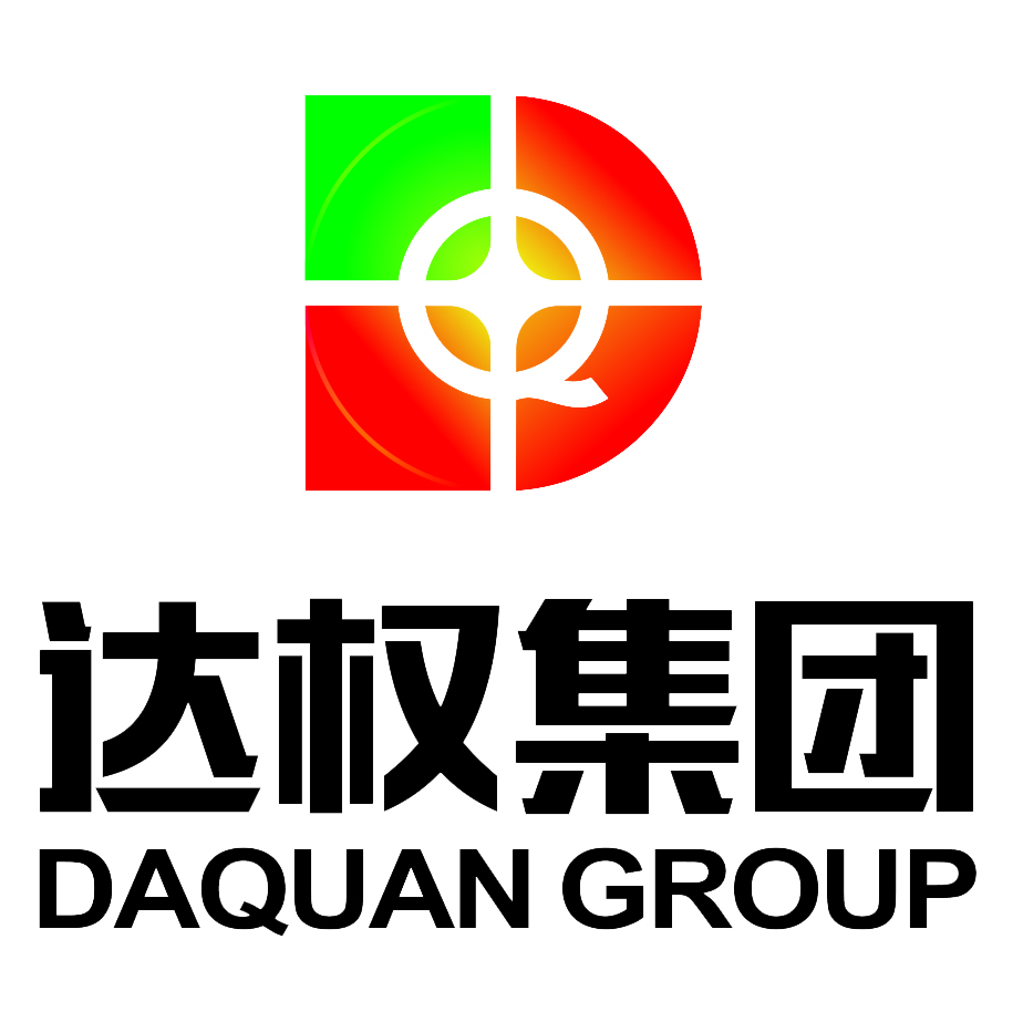 WUHAN DAQUAN IMPORT AND EXPORT TRADING CO.,LTD
