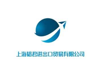SHANGHAI TAO JUN I&.E TRADE CO.,LTD.