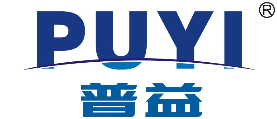 HEYUAN PUYI CEMENTED CARBIDE PLANT LIMITED COMPANY