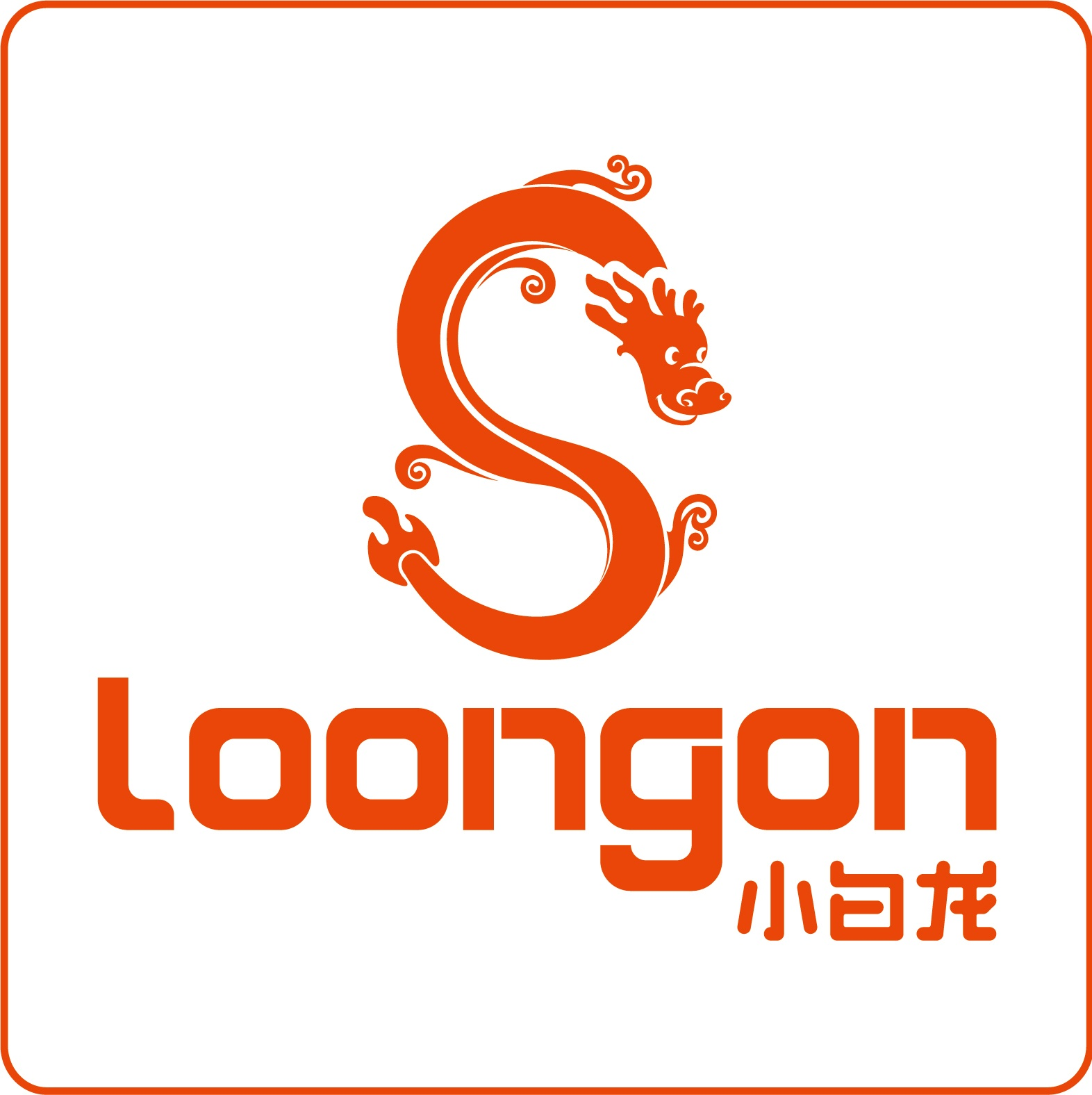 GUANGDONG LOONGON ANIMATION & CULTURE CO.,LTD
