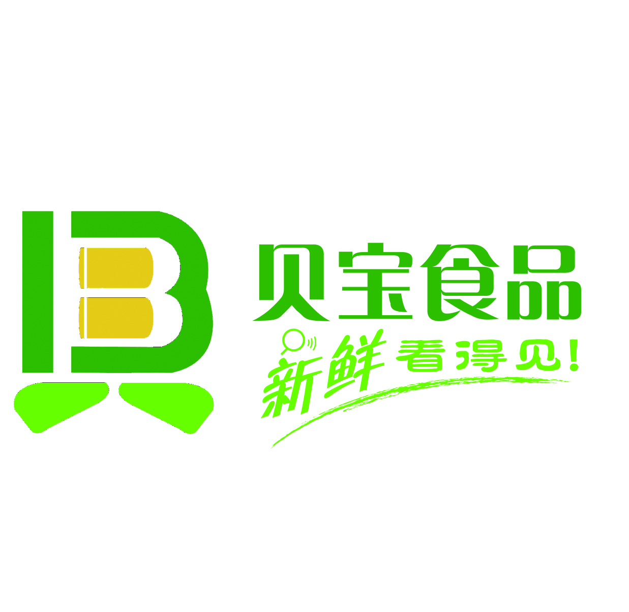 Anhui Beibao Foods Co.,Ltd.